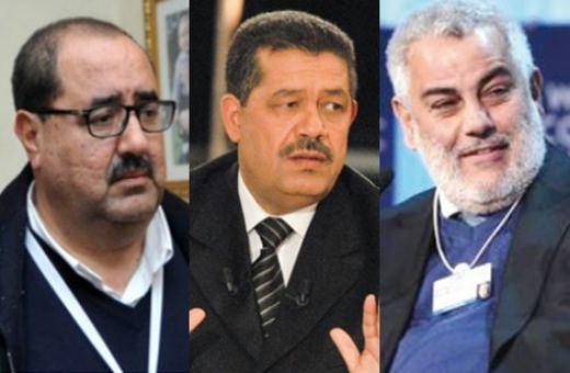 المؤتمرات الوطنية للأحزاب السياسية متى تفرز نخبة سياسية جديدة ؟