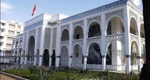 معهد محمد السادس لتكوين الأئمة المرشدين والمرشدات بالرباط