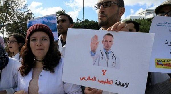 النقابة الوطنية لأطباء القطاع الحر
