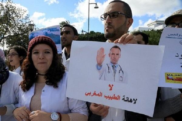 أطباء القطاع الخاص يطالبون بإطار قانوني منصف
