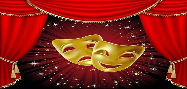 يرنامج وطني غني للاحتفال باليوم العالمي للمسرح