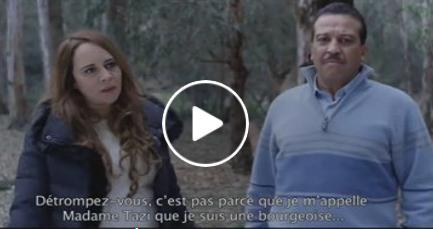الفيلم الذي ينتظره عشاق الأفلام المغربية !! يعرف مشاركة الأسطورة داداس