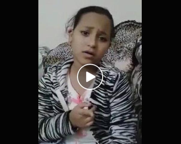 طفلة سعودية تناشد الشرطة لإنقاد خادمة مغربية من تعسف أسرة سعودية