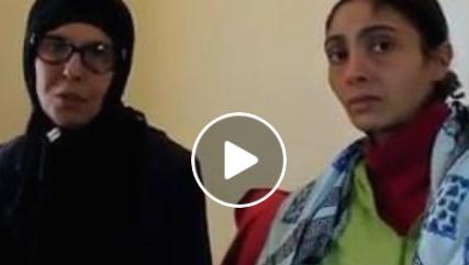 مواطنة مغربية تطلب المساعدة