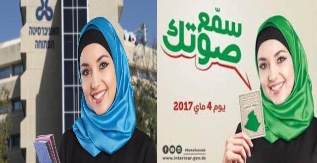 فضيحة انتخابية في الجزائر