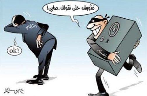 تجاوز القانون في الجزائر أصبح طبيعة مكرسة   مشاهد 24