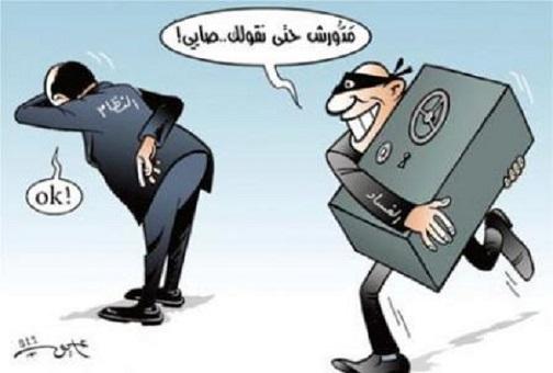 تجاوز القانون في الجزائر أصبح طبيعة مكرسة