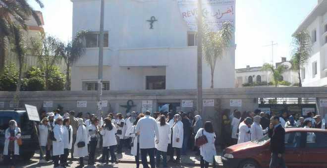 بالفيديو. صيادلة الدار البيضاء يخوضون إضرابا إنذاريا.. وهذه هي الأسباب!