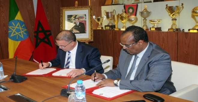 الجامعة توقع اتفاقية  تعاون مع الاتحاد الإثيوبي