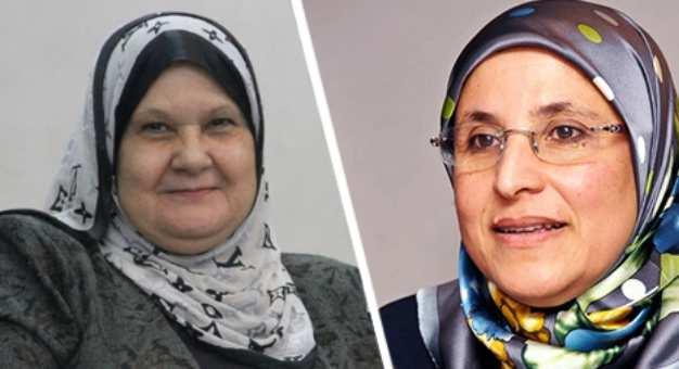فلسطين تطلع على  تجربة المغرب في مجال رصد العنف ضد المرأة