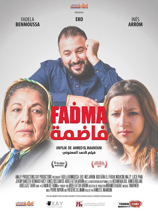 الفيلم المغربي