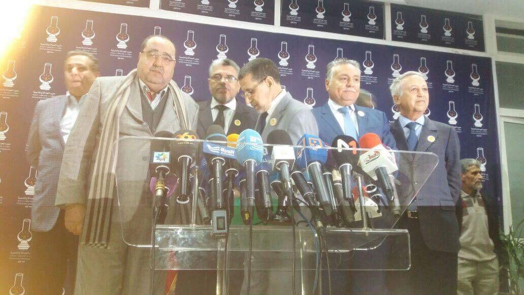 عاجل. العثماني يعلن عن ميلاد حكومة تضم الاتحاد الاشتراكي