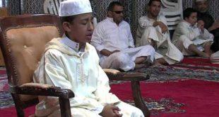 مسابقة حفظ القرآن الكريم