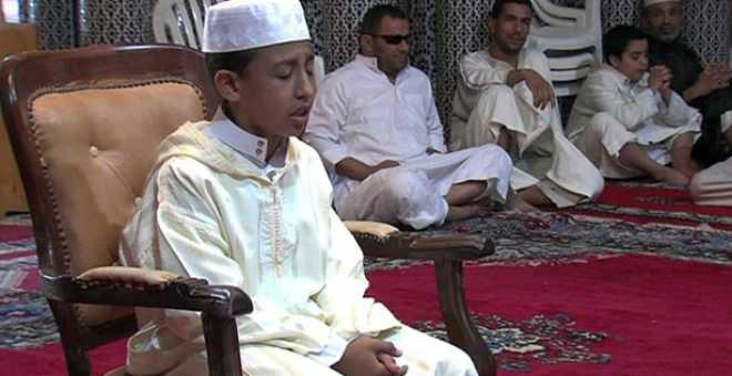 وزارة الأوقاف تنظم مسابقة حفظ القرآن الكريم لجائزة محمد السادس