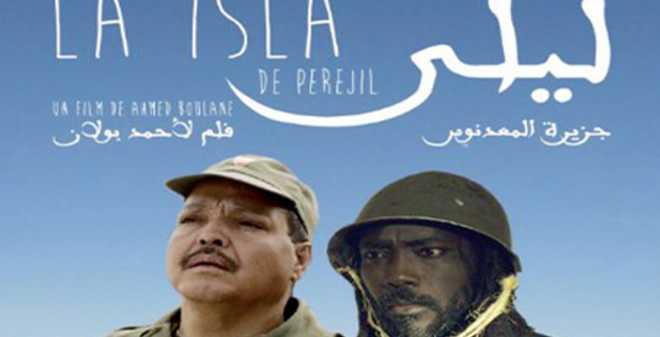 جدل في إسبانيا بسبب تمويل حكومة الأندلس لفيلم مغربي