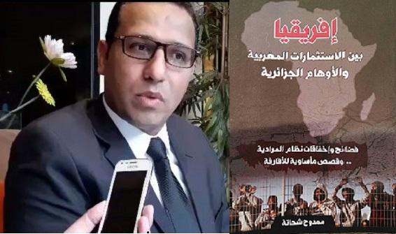 ممدوح شحاتة: