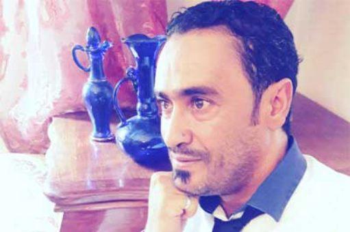 كتاب جديد للناقد والشاعر المغربي محمد الديهاجي حول