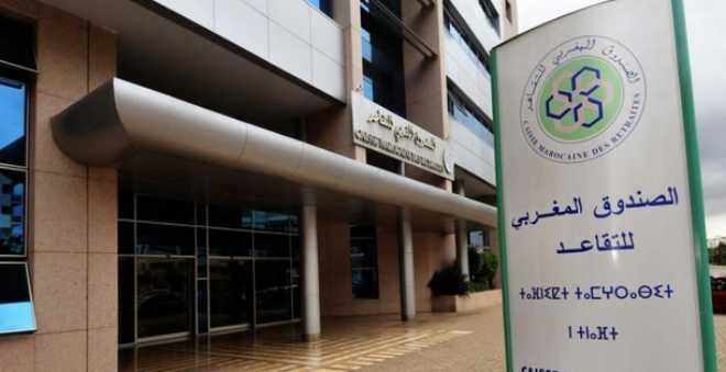 لجنة تقصي الحقائق حول الصندوق المغربي للتقاعد تكشف معطيات مثيرة