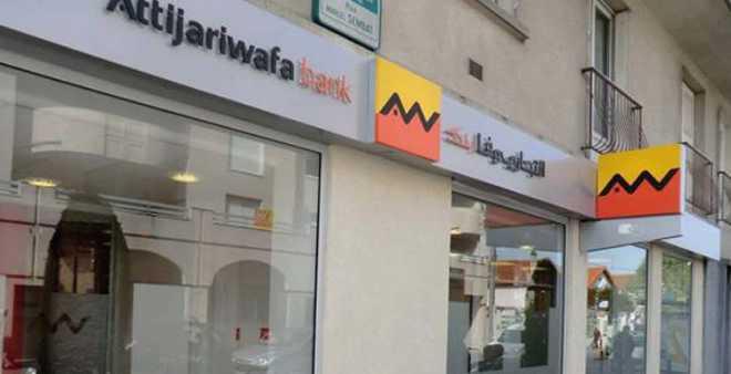 التجاري وفا بنك أول ممول للاقتصاد في المغرب بمبلغ 276,6 مليار درهم