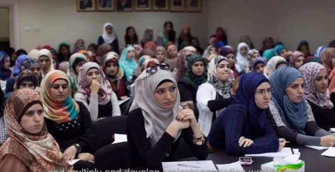 الاتحاد من أجل المتوسط: المرأة لا تتمتع بالمساواة مع الرجل في الحقوق والفرص