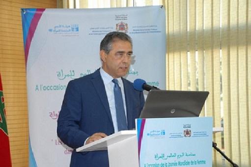 39,5 في المائة نسبة حضور المرأة بالإدارة المغربية