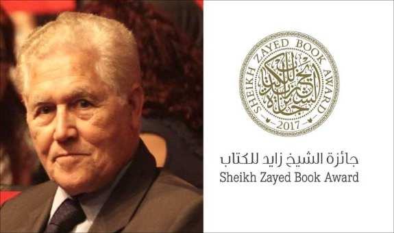 اتحاد كتاب المغرب يهنيء المفكر عبد الله العروي باختياره