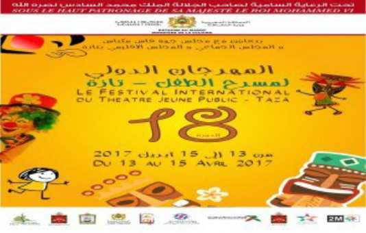 المهرجان الدولي لمسرح الطفل بتازة يستقطب مشاركة 13 دولة