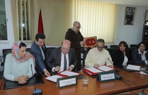 اتفاقية للشراكة والتعاون