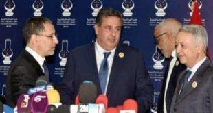 الوزراء المغاربة