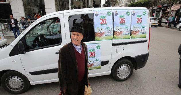 الحملة الانتخابية في الجزائر
