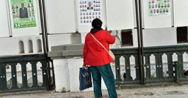 مرشحات دون وجوه في الانتخابات الجزائرية