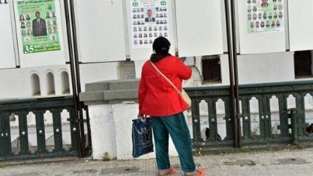 الجزائر: مرشحات دون وجوه على الملصقات الدعائية للانتخابات