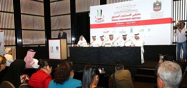 المغرب يبرز مؤهلاته في الاستثمار بملتقى دبي