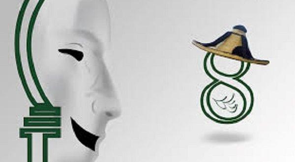 الدورة الثامنة لمهرجان الفدان العربي للمسرح