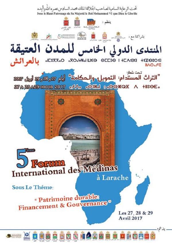 العرائش: المنتدى الدولي للمدن العتيقة يثمن النموذج الإفريقي