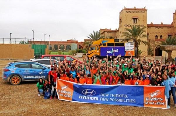 رالي تضامني إسباني لبناء دور الحضانة في قرى بشمال المغرب