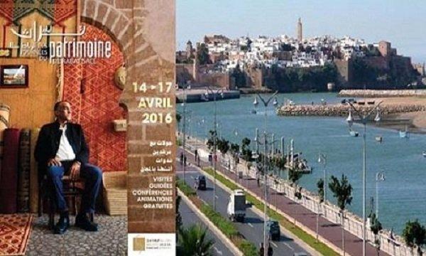 تنظيم الدورة 3 لأيام التراث بين 20 و23 من أبريل الجاري
