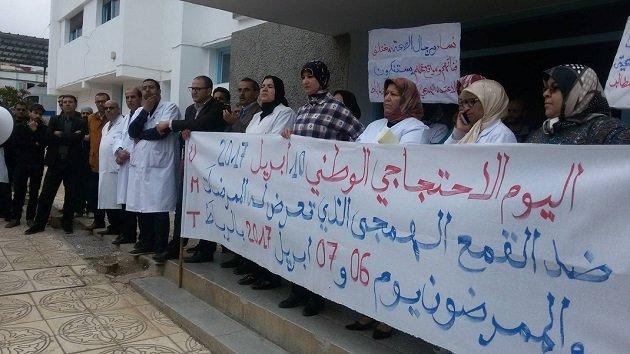 قطاع الصحة يضرب يوم 19 أبريل من أجل إنصاف الممرضين