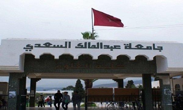 تطوان.. جمعيات طلابية تطالب بالتحقيق في فضائح جنسية لأستاذ جامعي