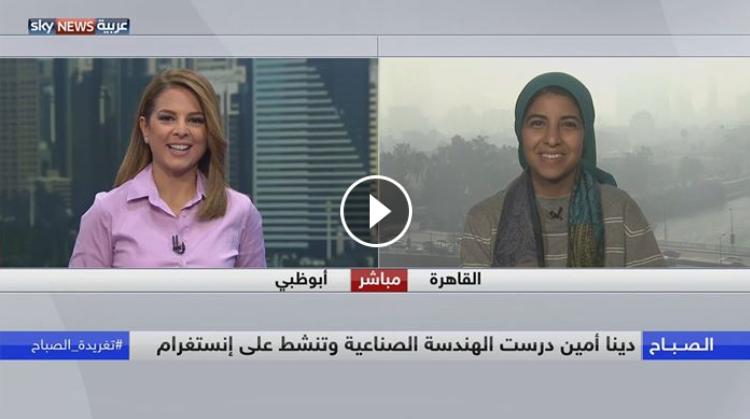 مصرية تحول قطعاً الكترونية لابتكارات فريدة