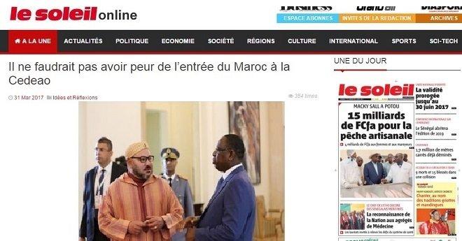 موقع سينغالي: انضمام المغرب لـ