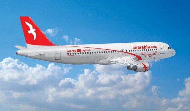 العربية للطيران المغرب تطلق مركز عمليات في أكادير