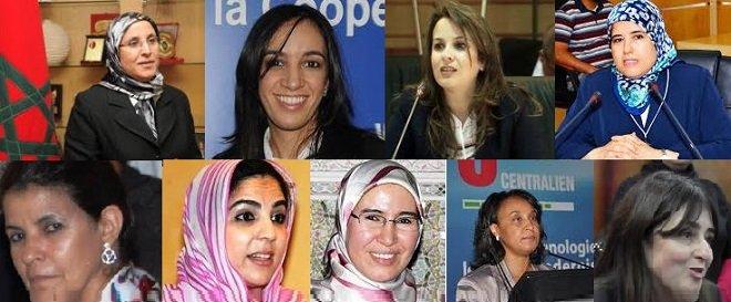 فيدرالية رابطة حقوق المرأة مرتاحة لإدماج
