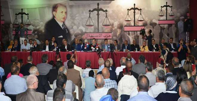 مخرجات المؤتمر الاستثنائي لحزب الاستقلال تمهد الطريق لنزار البركة