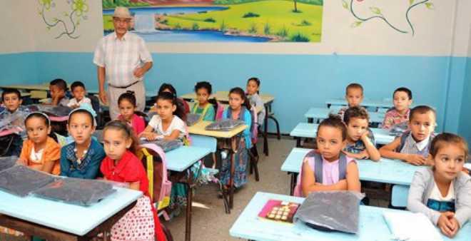 وزارة التربية الوطنية تكشف مواعيد التسجيل للموسم الدراسي الجديد
