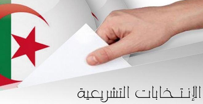الانتخابات التشريعية في الجزائر..