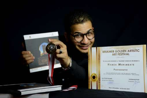 ميدالية وديبلوم  من بلجيكا للفنان المغربي حمزة امحيمدات