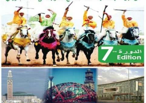 مهرجان اولاد حدو بالدار البيضاء يحتفي بعودة المغرب إلى الاتحاد الإفريقي