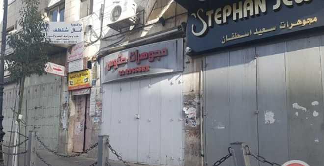 الفلسطينيون يخوضون إضرابا شاملا دعما للمعتقلين في سجون إسرائيل