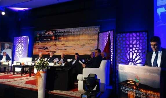 معرض دولي كبير لصيادلة الجنوب في اكادير بمشاركة عربية وإفريقية وازنة